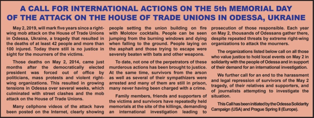 A Call for International Actions on the 5th Memorial Day of the Attack on the House of Trade Unions in Odessa, Ukraine